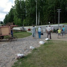 Eesti Maanteemuuseum